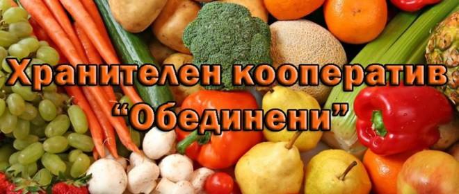 Хранкооп Велико Търново