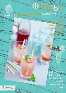 freshUP poster