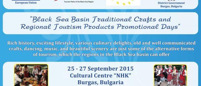 "Фермерски пазар Бургас с участие на фестивала ""Дни на регионални традиционни, занаятчийски и туристически продукти в Черноморски басейн"""