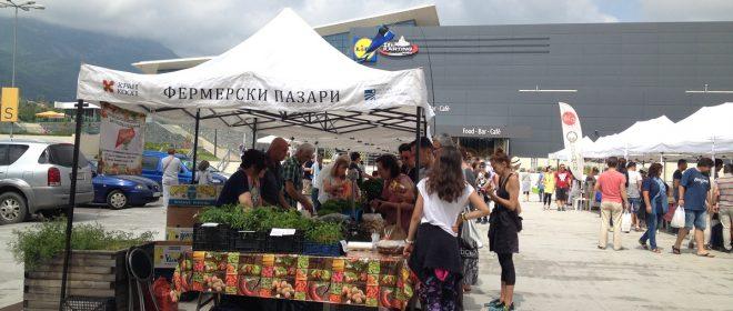 Фермерски пазар ИКЕА – 11 юни