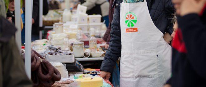 Фермерски пазар Бизнес парк – 20 юни