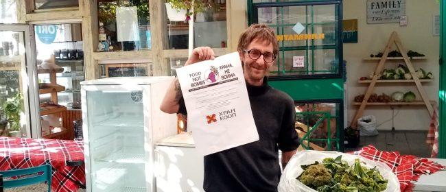 Кампания в помощ на Food Not Bombs