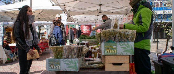 Започваме фермерски пазар Халите