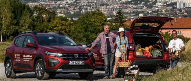 Дачия подрепя българските производители